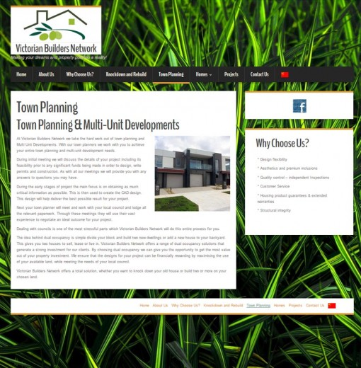 Information Page in English